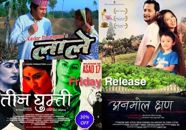 friday release lale anmol kshd teen ghumti