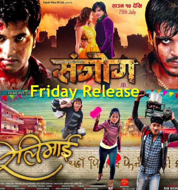 friday release sanjog and relimai