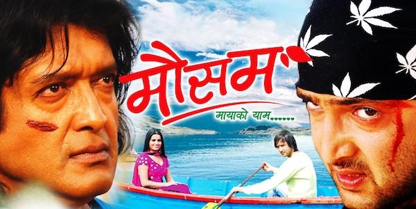 mausam nepali movie poster