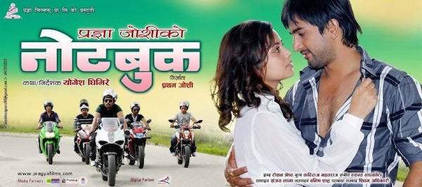 notebook nepali movie poster