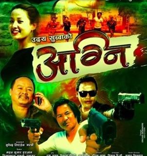 agni-nepali-movie-poster