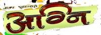 agni-nepali-movie