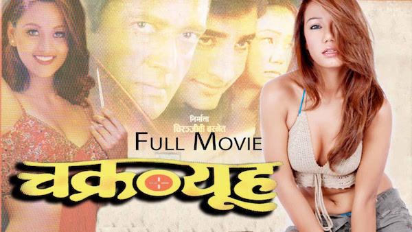 chakrabyuha-nepali-movie-poster-1