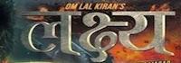 lakshya-nepali-movie-name