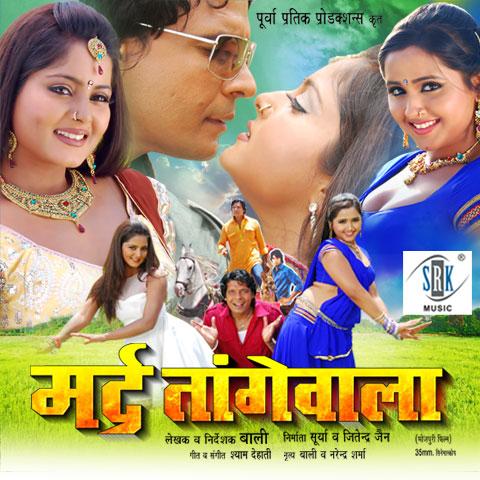 mard tangewala poster 2
