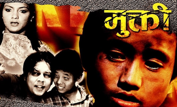 nepali-movie-mukti-poster