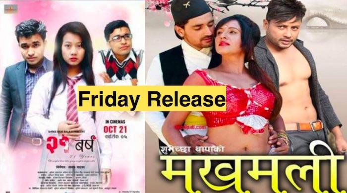 oct-21-release-makhamali-and-21-barsha