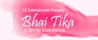 bhai-tika-name