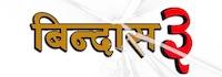 bindaas-3-nepali-movie-name