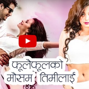 ffmt-full-movie-nepali-movie