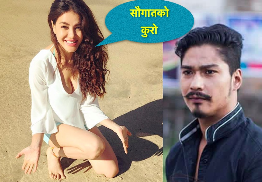 shristi-shrestha-talks-saugat-malla