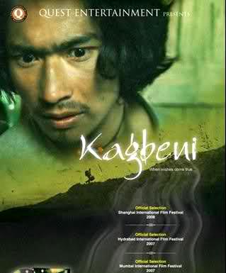 kagbeni-2008-poster