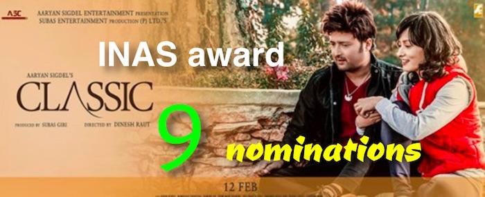 inas-award-classic
