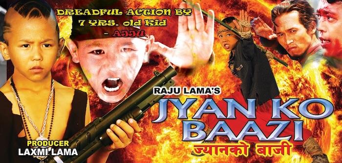 jyan-ko-baazi-poster-of-nepali-movie