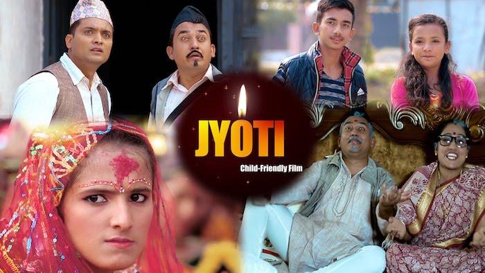jyoti-nepali-movie-poster