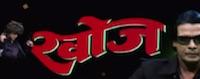 khoj-nepali-movie