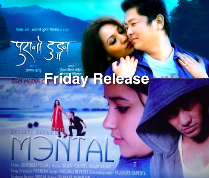 purano-dhunga-and-mental-friday-release