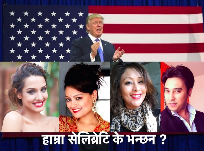 us-president-election-nepali-celebrities
