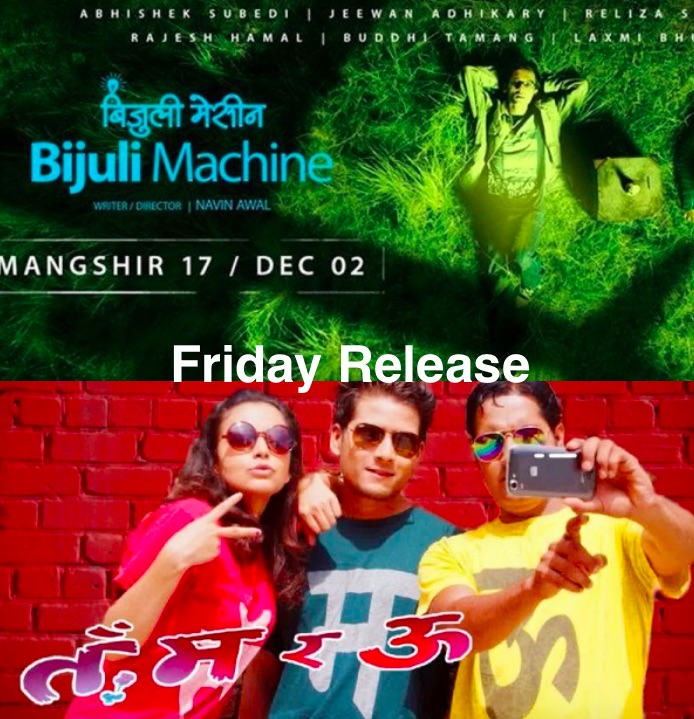 friday-release-bijuli-machine-and-ta-ma-ra-u