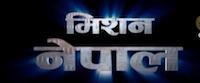 nepali-movie-mission-nepal-name
