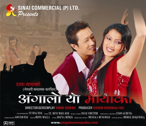 angalo-yo-mayako poster