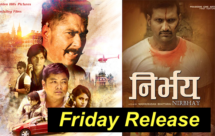 Last friday movie release date