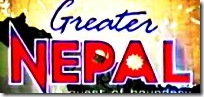 Greater Nepal