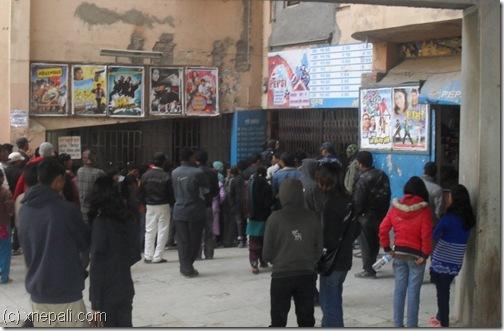 guna-cinema-gwarko-nepali-movies-show-entrance