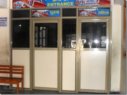 hindi-movie-entrance-guna-cinema-gwarko