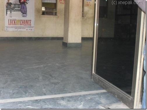 hindi movie tickets- guna cinema gwarko 2