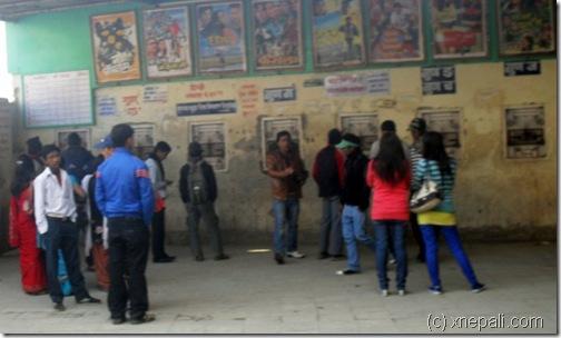 nepali movie tickets- guna cinema gwarko 1