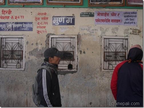 nepali movie tickets- guna cinema gwarko 2