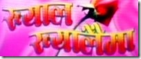 khyal khyalaima