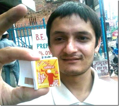 smallest book in Nepal - Iran Rai
