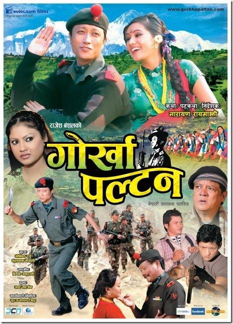 gorkha-paltan-poster-1