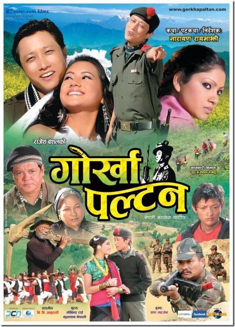 gorkha-paltan-poster-2