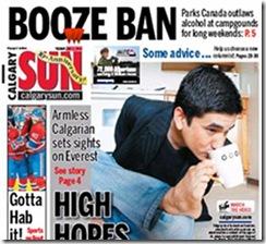 sun-featured