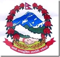nepal-sarkar