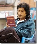rajesh hamal_reading