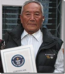 min bahadur shrestha - guinness record certificate