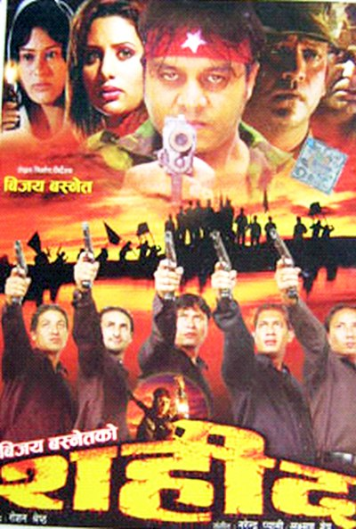 shahid poster