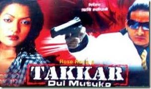 takkar_dui_mutuko
