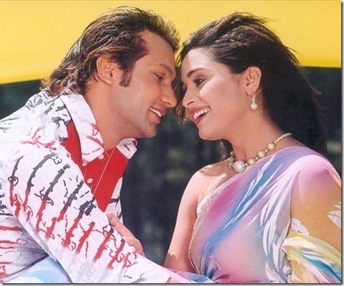 Nikhil and Sanchita