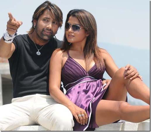 aayush rijal and rekha-thapa