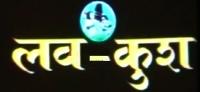 Luv Kush Nepali movie
