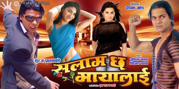 salam chha mayalai  nepali movie poster