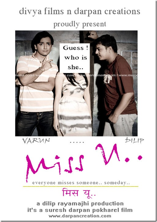 miss---who