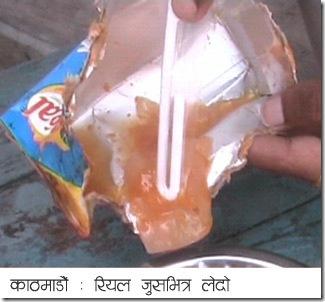 kathmandu-real-juice