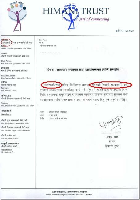 himani trust-maharaj