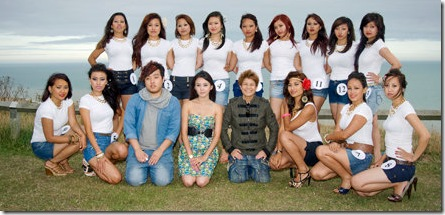 miss-uk-participants